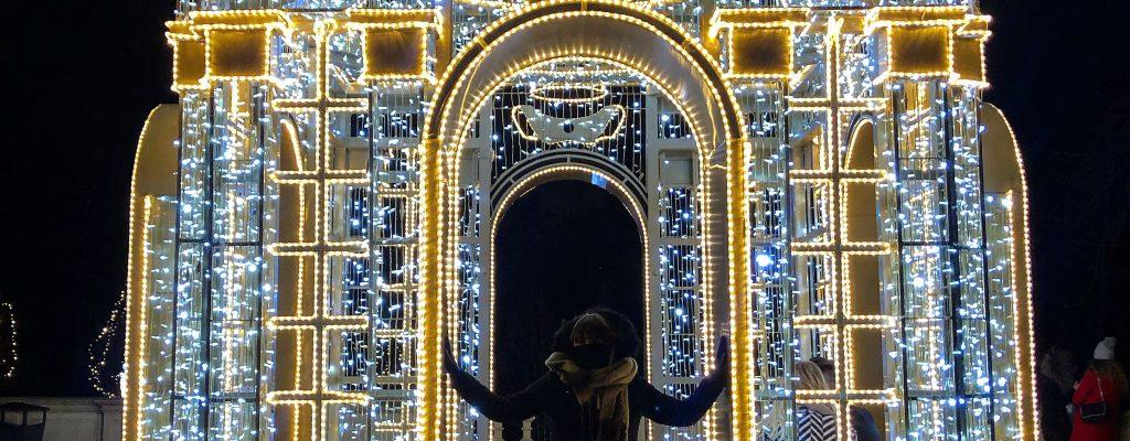 Wilanow Royal Garden of Light